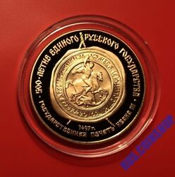 100 Roubles 1989 Ussr State Seal Of Ivan Iii Xv Gold Proof Rare