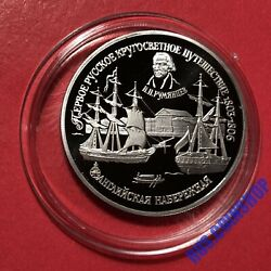 150 Roubles 1993 Russia English Embankment In St. Petersburg Platinum Proof
