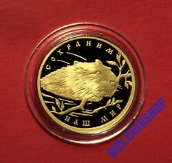 50 Roubles 2008 Russia Protect Our World European Beaver Gold Proof