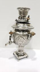 Rare Antique Solid 84 Silver Hand Made And Carved Samovar