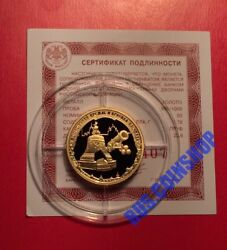 50 Roubles 2006 Russia Unesco Moscow Kremlin And Red Square Gold Proof