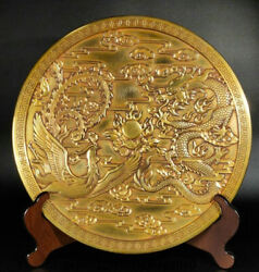 15.6 Xuande Marked China Copper 24k Gold Gilt Dynasty Dragon Phoenix Plate Tray