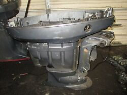 2005 Yamaha 60hp 4-stroke Outboard 20 Midsection