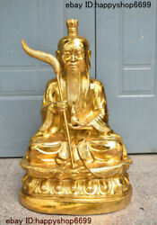 30 Old China Copper Brass Lord Lao Zi Old Boiler Man Too Up Old Man God Statue