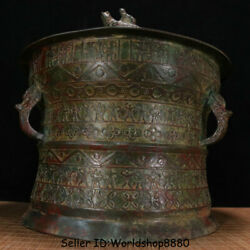 14 Antique Old China Bronze Ware Dynasty People Beast Drum Musical Instrument