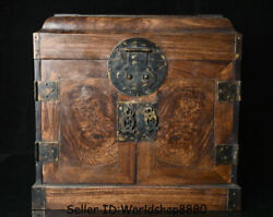 12.8 Antique Old Chinese Huanghuali Wood Dynasty Drawer Handle Chest Box Bin