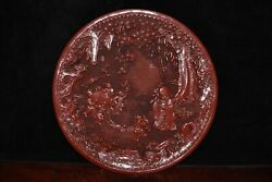 14.7 China Antique Qianlong Mark Lacquer Ware Birthday Star Plate