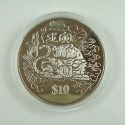 Singapore 10 Dollars Coin 1998 Unc, Year Of The Tiger, Chinese Lunar Year