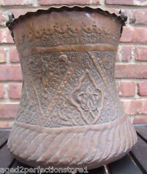 Antique Hand Hammered Dovetail Copper Brass Bronze Handle Planter Pot Decorated