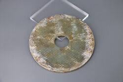 China Han Dy. Old Green Jade Carved Chinese Cattail Mat Design Round Bi Pendant