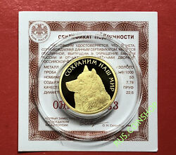 50 Roubles 2020 Russia Protect Our World Tundra Wolf Gold Proof