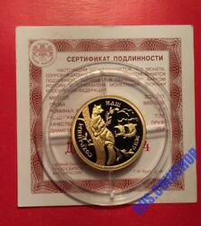 50 Roubles 1994 Russia Protect Our World Sable Gold Proof