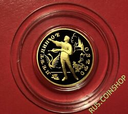 50 Roubles 1997 Russian Ballet The Swan Lake Siegfried Gold Proof Rare