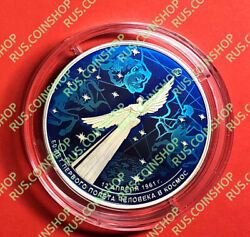 25 Rubles 2021 Russia 60 Years First Human Space Flight Silver Proof New