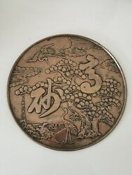 19th Century Japanese bronze mirror #12 Home clearance