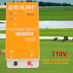 110v High-voltage Fence Charger Ranch Energy Controller For Pasture Farm Cattle