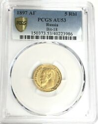 Russian Gold Coin 5 Rouble 1897 Pcgs Au53