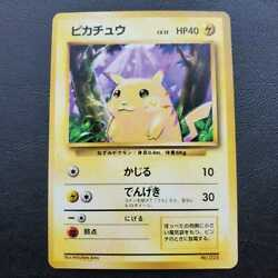 Pole Mint Super Class Pokemon Card Bullet First Edition Old Backside Unmarked