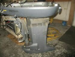 Yamaha 150hp 2 Stroke Outboard 25 Midsection
