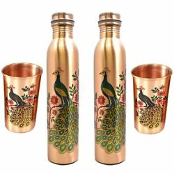 Peacock Print Leak Proof Copper Bottles For 1ltr Waterset Of2copper Glass Free