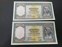 Greece 1000 Drachmai Banknote 1939 Unc Consecutive Numbers From Bundle