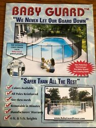 Baby Guard Removable Mesh Pool Fence Gate - 48 Tall - Premium Quality