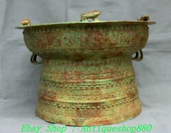 17 Old China Han Dynasty Bronze Ware Beast Handle Frog Drum Instrument Statue