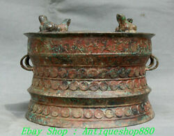 7 Old China Dynasty Bronze Ware Inscription Coin Frog Drum Instrument Statue
