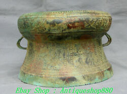 11 Old China Zhan Dynasty Bronze Ware Primitive Frog Drum Instrument Statue