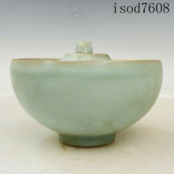 Antique Chinese Song Dynasty Porcelain Ru Porcelain Wine Order Justice Cup