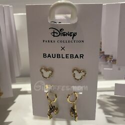 Disney Parks Mickey Mouse Icon And Fantasyland Castle Baublebar Earrings Nwt