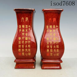 Antique Chinese Song Dynasty Jun Porcelain Seal Cutting Square Mouth Vase