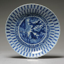 Antique Chinese 16/17c Chinese Porcelain Ming Transitional Kraak Plate Frog