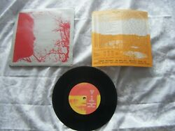 Another Sunny Day - Rio / The Very Beginning 7 Single B1 Sarah Records