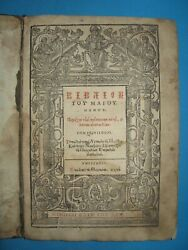 Extremely Rare Greek Orthodox Church Book Menaea For May/Μηναίον Μαΐου/, 1625