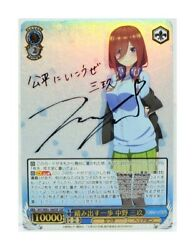 Signed Weiss Schwarz The Quintessential Quintuplets 5hy/w83-106ssp Miku Foil