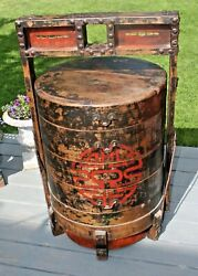Chinese Antique 40 Wood Dowry Trunk Chest Wedding Basket Rare Asian Signed