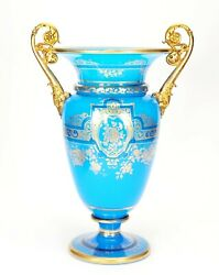 Incredible Antique Blue French Opaline Glass Ormolu Mounted Handles Urn / Vase