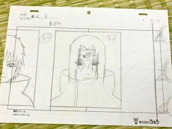 Difficult To Obtain Naruto Layout Original Correction Establishment Drawings