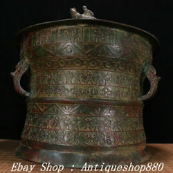 14 Old China Shang Dynasty Bronze Ware Dragon Head Frog Drum Instrument Statue