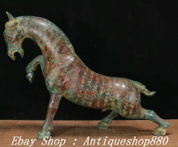 18 Old China Zhan Han Dynasty Bronze Ware Inscription Horse Animal Statue