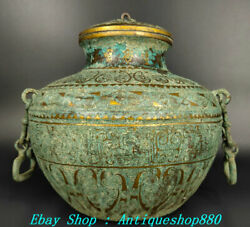 11 Old China Western Zhou Dynasty Bronze Ware Gilt Portable Chain Tank Can Pot