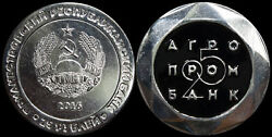 Transnistria 25 Rubles. 2016 Coin Kmnl. Unc 25 Years Agroprombank - Black