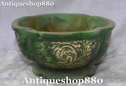 Rare Chinese Old Green Jade Carving Flower Pattern Cup Bowl Bows Cups Statue