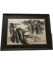 Framed Art From China. Signed. Glass Front. 23x17x1 Perfect Condition.