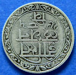 Indiaprincely State Of Mewar 1928 Quarter Rupee.     Ch9-454