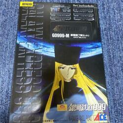 Micro Ace Galaxy Express 999 Movie Version N Gauge 7 Car Set Used F/s From Japan