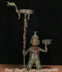 Zhan Han Period Bronze Ware Inscription People Staff Candle Holder Candlestick