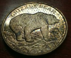 North American Wildlife Series 2oz Grizzly Bear