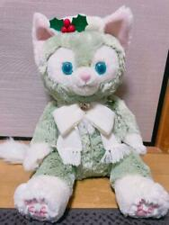 Limited Until The End Of Month Gelatoni Size Plush Toy 2018 Christmas